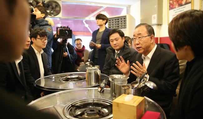 Former UN chief Ban Ki-moon (Yonhap)