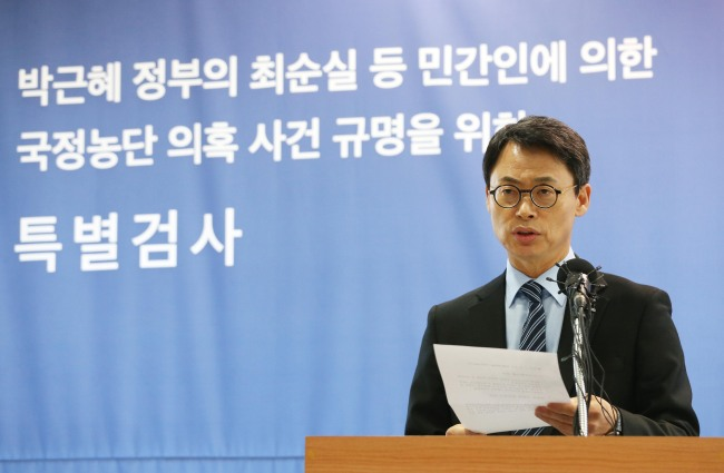 An official from the special investigation team looking into the corruption allegations involving President Park Geun-hye and her confidante Choi Soon-sil. (Yonhap)