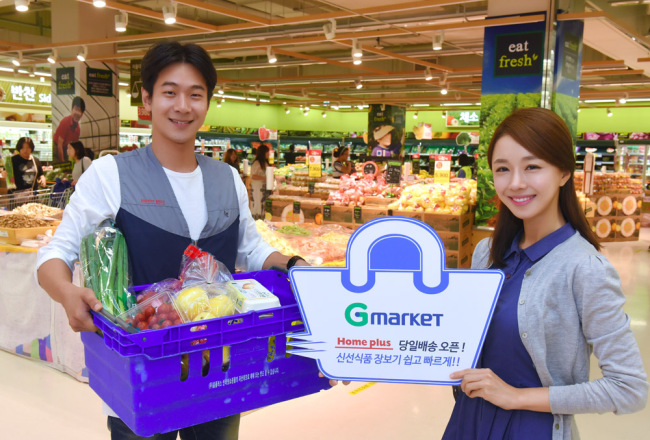 Promotional picture for Gmarket's partnership with Homeplus (eBay Korea)