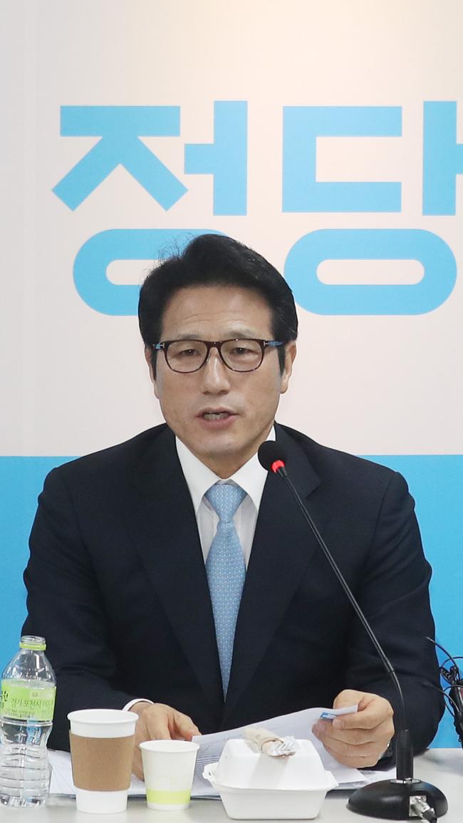 Rep. Choung Byoung-gug (Yonhap)