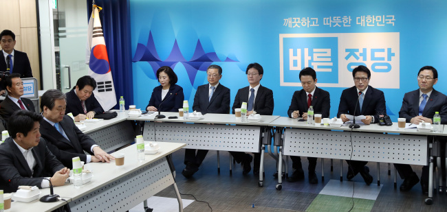 The Bareun Party preparation committee (Yonhap)