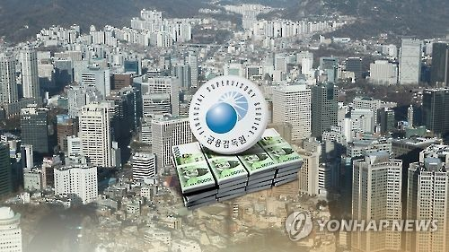 An image of the Financial Supervisory Service provided by Yonhap News TV (Yonhap)