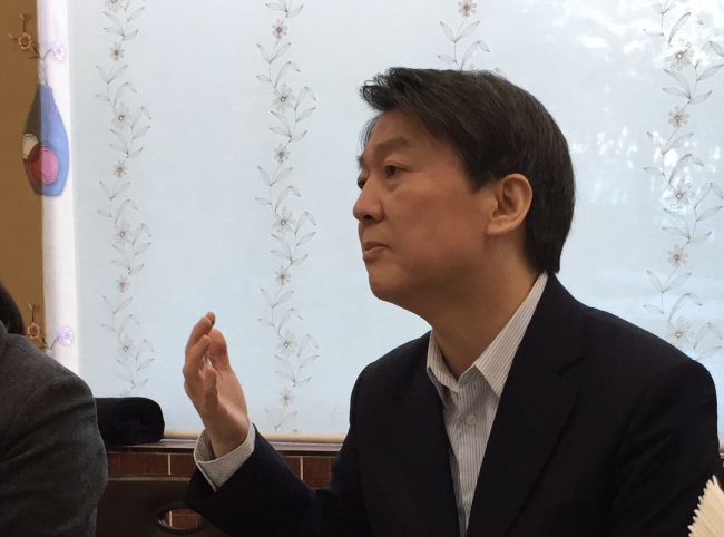 Rep. Ahn Cheol-soo from the minor People`s Party (Yonhap)