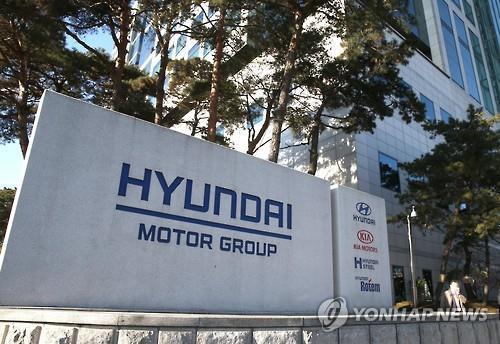 Hyundai Motor's profit tumbles 39 percent on weak vehicle sales