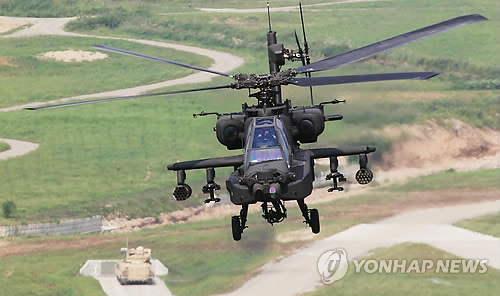 An Apache helicopter (Yonhap)