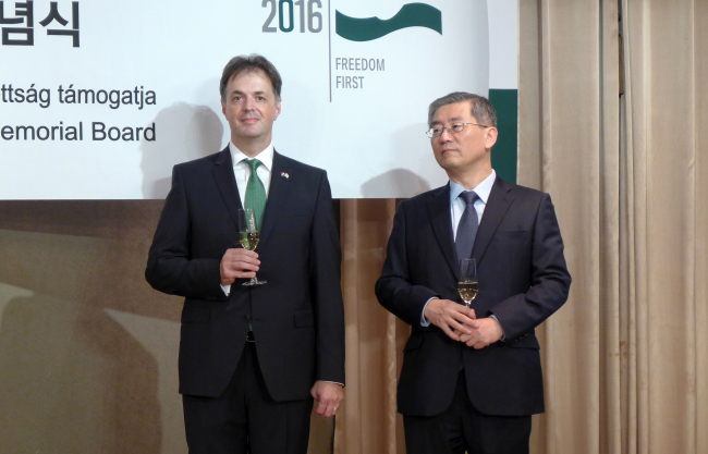 Hungarian Ambassador to Korea Gabor Csaba (left) (Joel Lee/The Korea Herald)