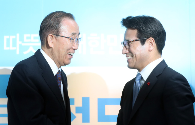 Ban Ki-moon Drops Bid for South Korean Presidency, Blames 'Fake News'