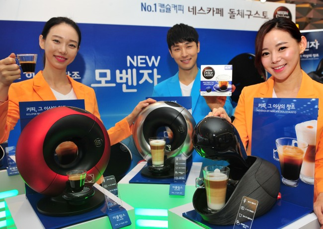 the history of coffee in korea In november 2011, the korea fair trade commission (kftc) began regulating the number of coffee shops operated by large companies, aiming to protect small and midsize chains.