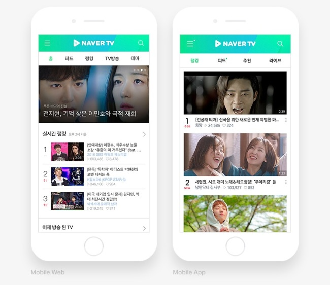 Smartphones display the features of Naver TV (Naver)