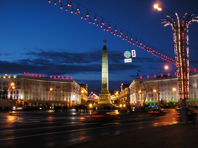 The Victory Square in Minsk, Belarusian capital (Mikkalai Photo)