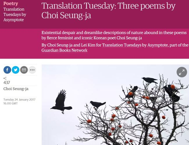 A screen capture of the Translation Tuesdays section of the Guardian, featuring poems by Choi Seung-ja. (Literature Translation Institute of Korea)
