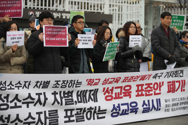 Civic groups in support of sexual minorities call for the abolishment of the Education Ministry's controversial guidelines for sex education during a press conference in front of the Seoul Government Complex, Wednesday (Yonhap)