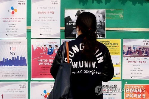 This undated file photo shows a student looking at employment notices at a Seoul university. (Yonhap)