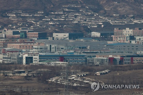 An aerial view of the joint industrial complex in Kaesong, North Korea, taken on Feb. 6, 2017. (Yonhap)