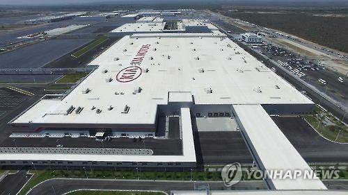 An aerial view of Kia Motors' Mexico plant (Kia Motors)