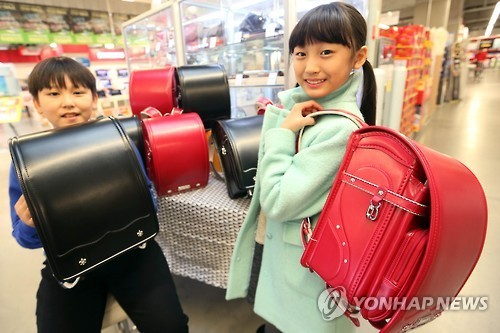 Randosel backpacks (Yonhap)