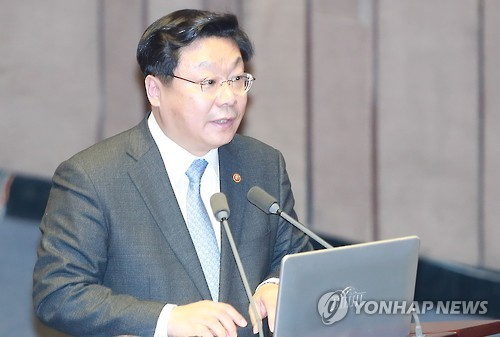 South Korea's Trade Minister Joo Hyung-hwan (Yonhap file photo)