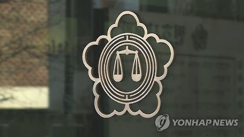 This combined file photo shows the logo of a lawyer's office (Yonhap)