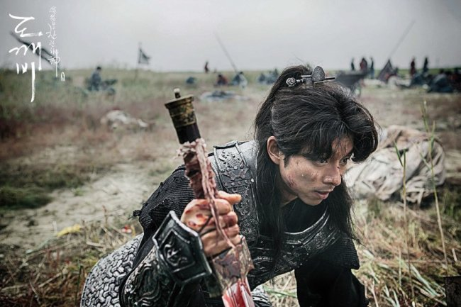 """A scene from """"Guardian: The Lonely and Great God"""" (tvN)"""