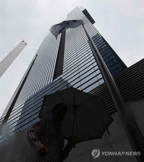 Samsung headquarters in Seocho-dong (Yonhap)