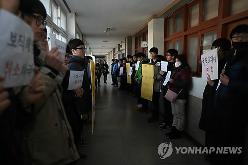 Students hold up signs to protest against the use of state-authored history textbooks at Munmyeong High School in Gyeongsan, 331 kilometers southeast of Seoul on Feb. 21, 2017. (Yonhap)
