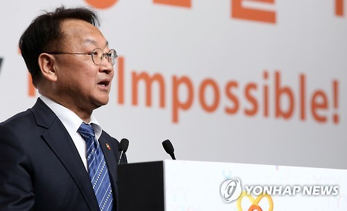 South Korea's Finance Minister Yoo Il-ho (Yonhap)