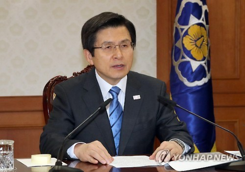 Acting President and Prime Minister Hwang Kyo-ahn speaks during a meeting of ministers tasked with bolstering local demand at the central government complex in Seoul on Feb. 23, 2017. (Yonhap)
