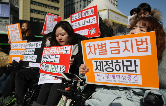 An association of 112 civic groups speaking for social minority groups holds a press conference Thursday, calling for the enactment of an anti-discrimination act. (Yonhap)