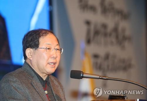 KEF Chairman Bahk Byong-won (Yonhap)