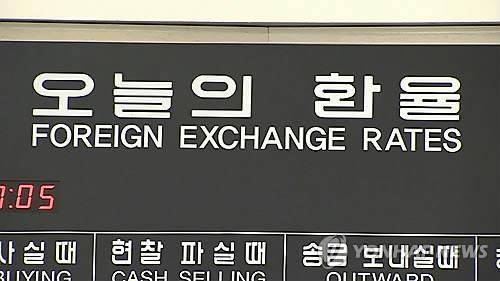 This undated file photo shows a board for foreign exchange rates at a South Korean bank. (Yonhap)