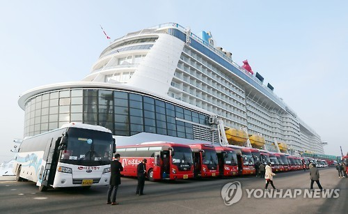 Incheon Worrying About Possible Decline In Cruise Ships From China - Chinese cruise ship