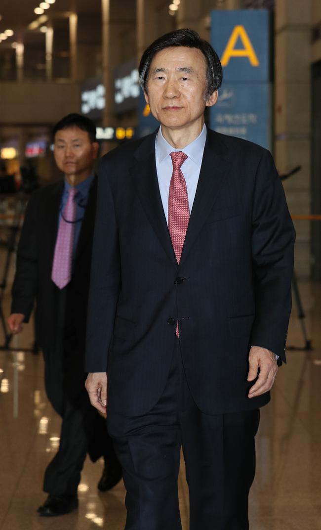 Yun Byung-se (Yonhap)
