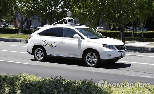 Google's self-driving vehicle. (Yonhap)