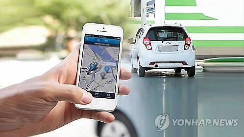 The car sharing industry -- short-term, automated car rental services -- has grown quickly in South Korea on the back of the widespread usage of smartphones. (Yonhap file photo)