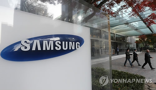 The logo of Samsung in front of its office building(Yonhap)