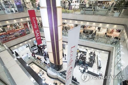 A department store in Korea (Yonhap)