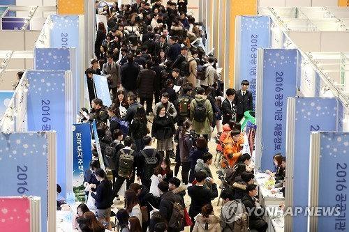 A file photo of a job fair in Seoul. (Yonhap)