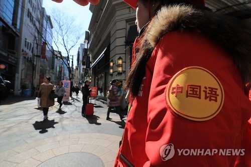 A street in downtown Seoul, which used to be a major attraction for Chinese tourists (Yonhap)