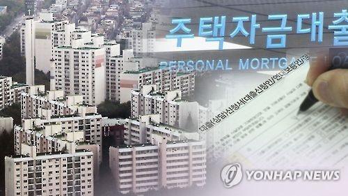 An image depicting the real estate market in Korea. (Yonhap)