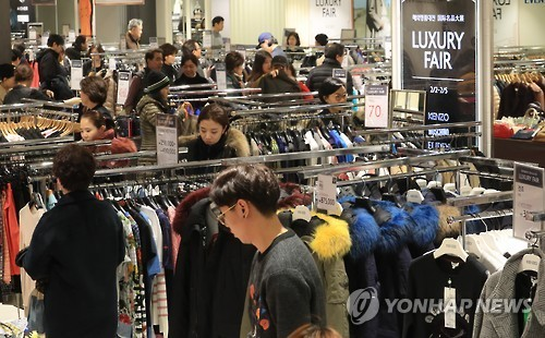The number of the country's economically active population is showing a decreasing trend. (Yonhap)