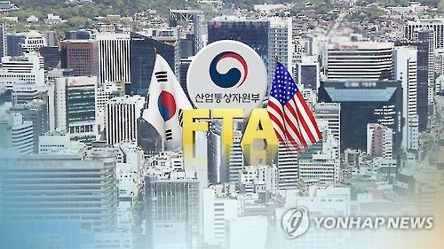 An image depicting the FTA between South Korea and the US (Yonhap)
