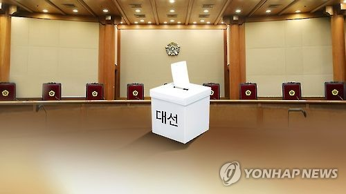 The top court ruled to remove President Park Geun-hye from her office (Yonhap)