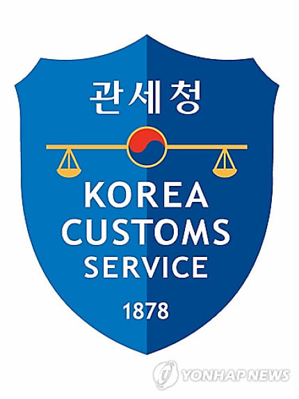 The logo of Korea Customs Service (Yonhap)