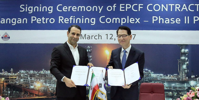 Hyundai Engineering Signs KRW 3.8 Tril. Power Plant Deal in Iran