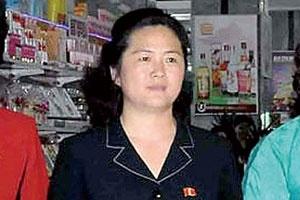 Kim Sol-song, the older half sister of North Korea's leader (Yonhap)