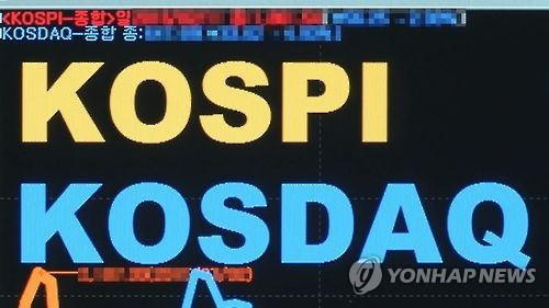 The KOSPI and KOSDAQ boards at the South Korean stock market in a photo provided by Yonhap News TV (Yonhap)