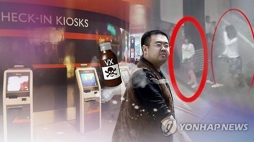 An image of Kim Jong-nam, the half brother of North Korean leader Kim Jong-un (Yonhap)