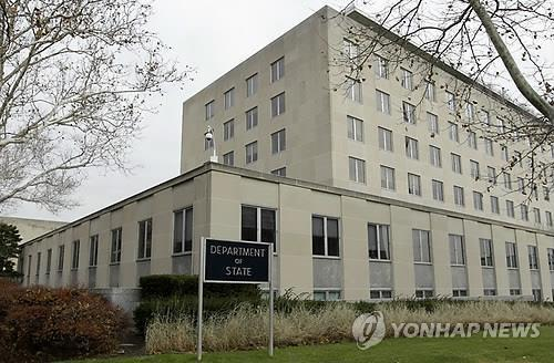 The State Department (Yonhap)