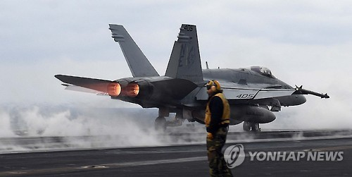 USA aircraft carrier in S.Korea for joint military exercises