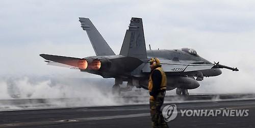 Korea blasts United States  bombing drills in S. Korea
